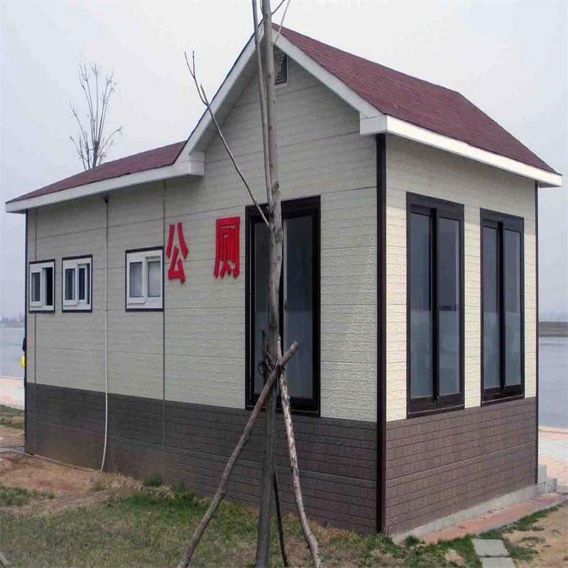 内蒙古移动厕所-移动卫生间-厂家直销-内蒙古日硕科技有限公司