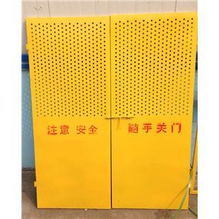 电梯防护门类型概述