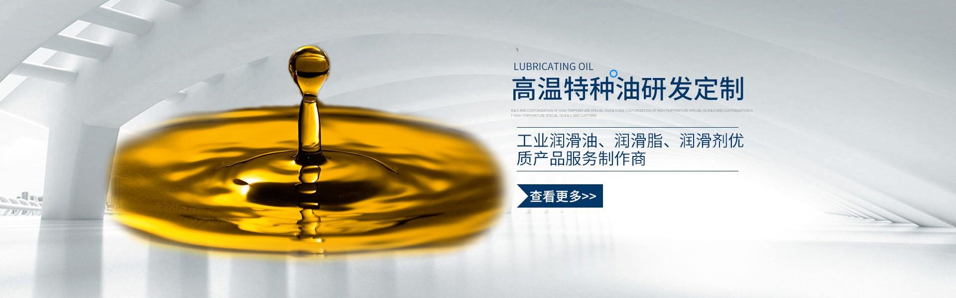 金属加工液占工业润滑油市场的比重为多少