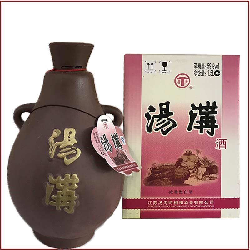 历史:南国汤沟酒,开坛十里香