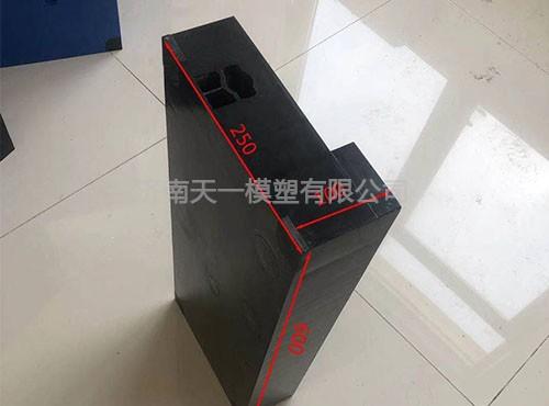 ABS塑料模板
