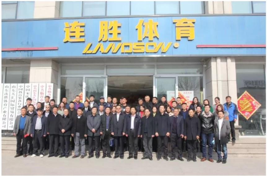 临沂市小商品商会第三届会员代表大会顺利举行 连胜体育董事长宋连胜当选监事长