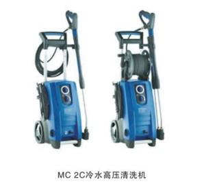 力奇MC 2C冷水高压清洗机