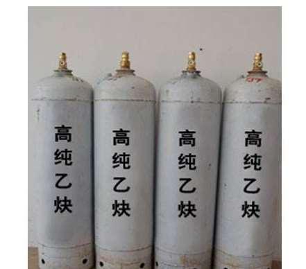 高纯乙炔依据标准是什么