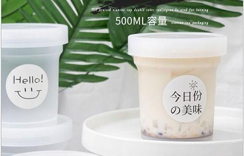 淮南冰淇淋杯
