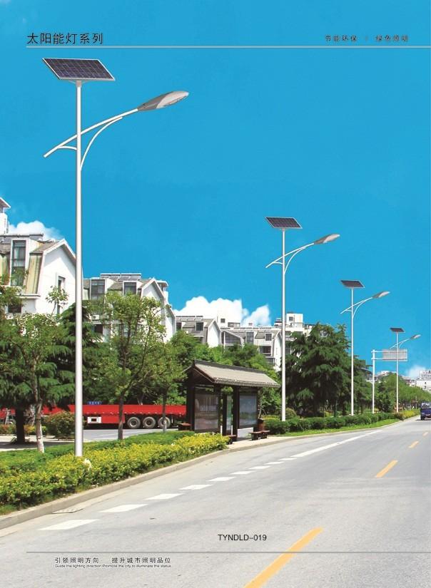 太阳能路灯质量鉴别知识分享