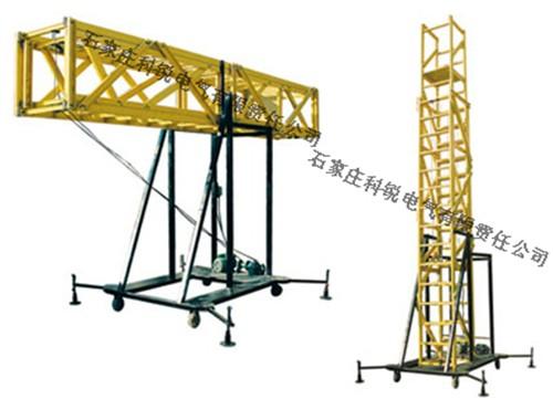 绝缘升降平台 KRPT-SS-10米