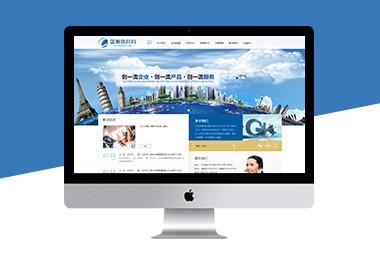网站定制开发设计