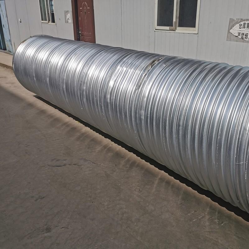 螺旋钢波纹管涵管