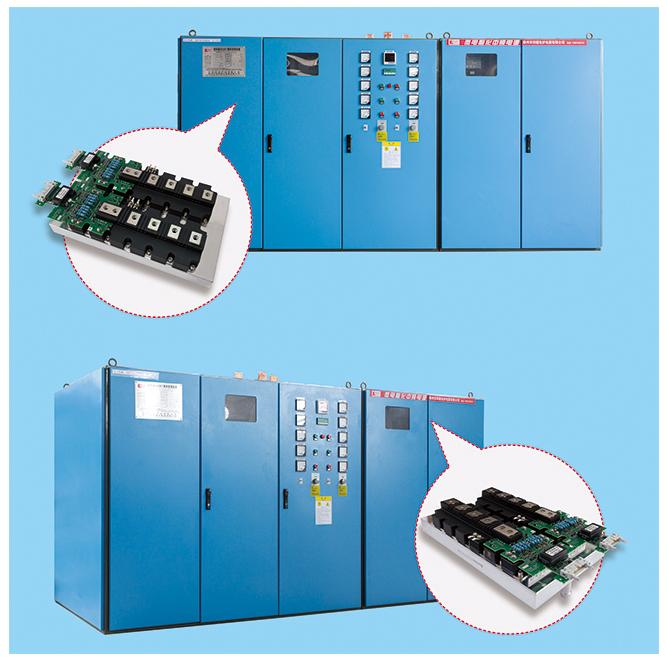 一拖二IGBT-DX-800~4000KW模塊中頻柜