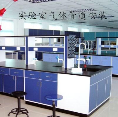 实验室气体管道安装系统要求