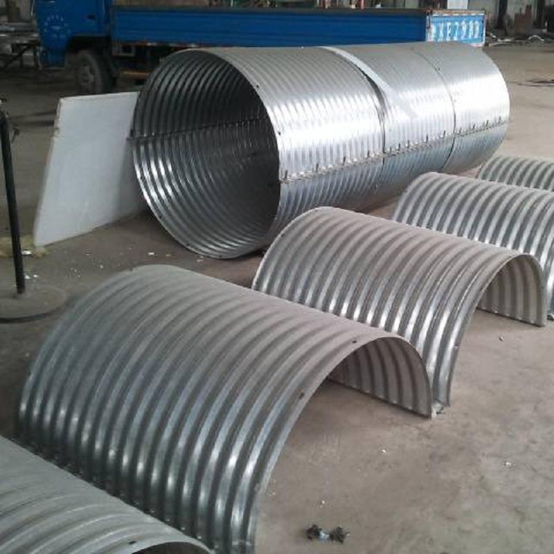 金属波纹涵管厂家