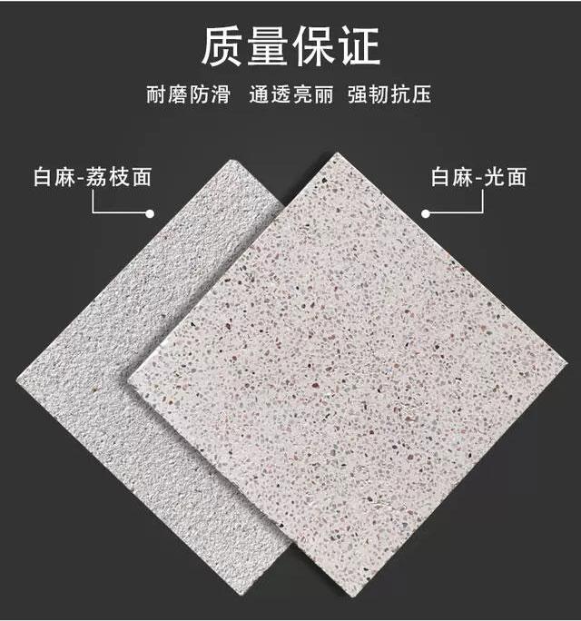 仿石材PC砖(白麻)