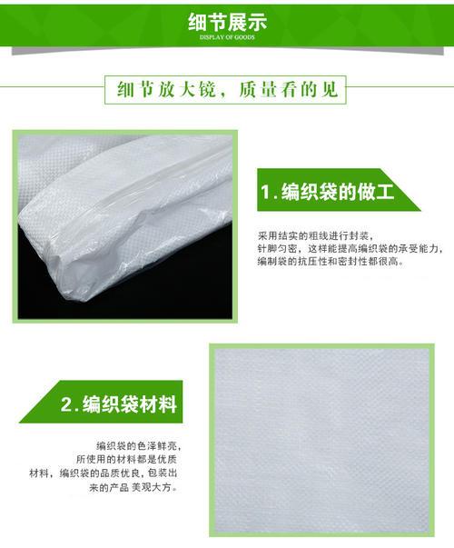 行业资讯|塑料编织袋生产工艺现状
