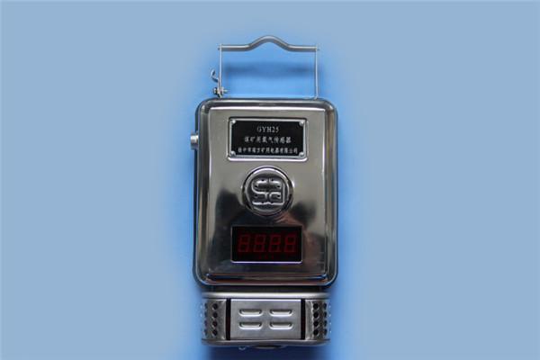 GYH25煤礦用氧氣傳感器