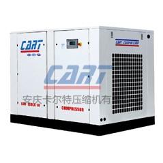 空气压缩机噪声治理方案