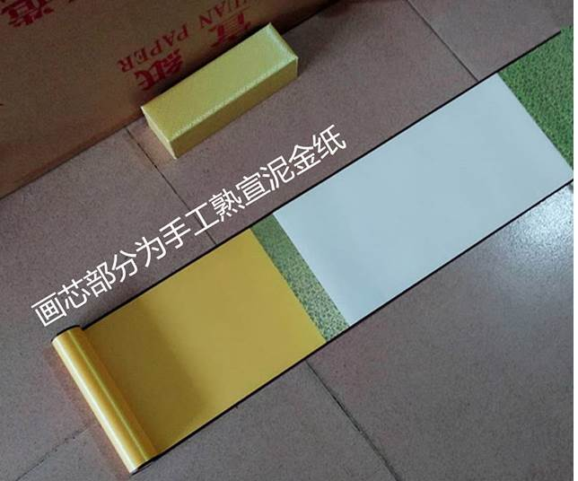 滨州怎样观赏宣纸手卷