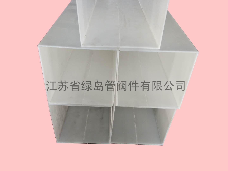 PP方形风管