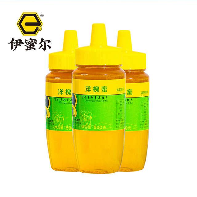 呼和浩特蜂蜜水的一些治疗效果