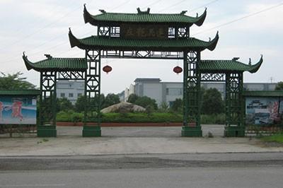 安徽竹建筑价格