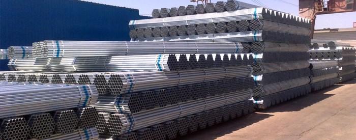 天津大无缝钢管公司