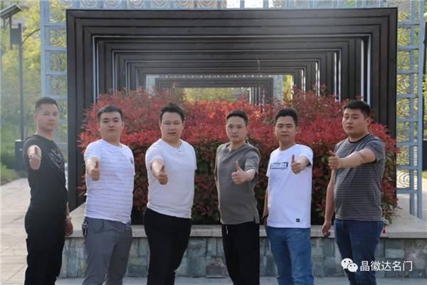 """""""晶徽达""""入选品牌强国示范工程成员单位"""