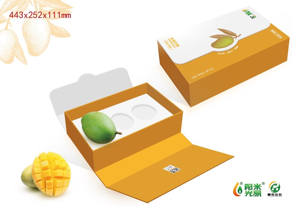 芒果盒食品包装盒