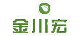 成都金川宏科技有限公司