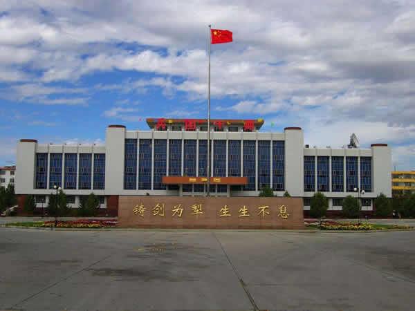 新疆西部明珠工程建设有限公司