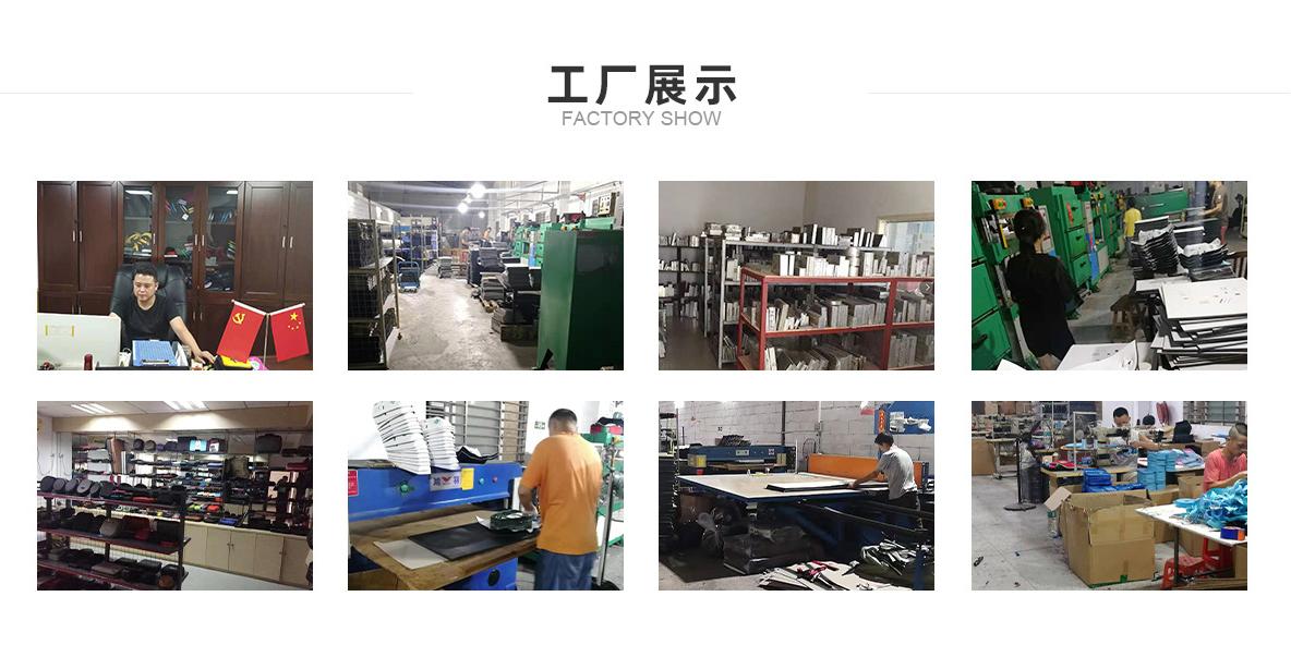 梅州工厂能力