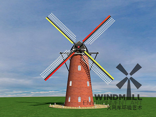 潍坊荷兰风车