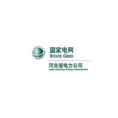 河北省電力公司