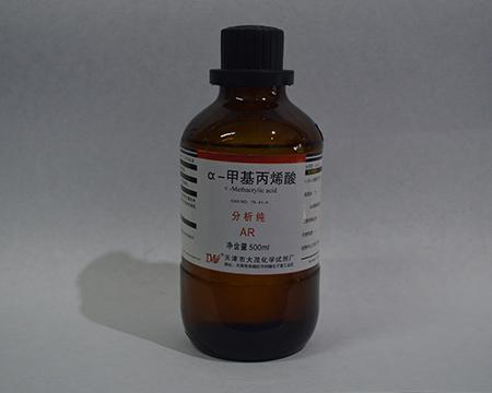 化学试剂的应用管理方案