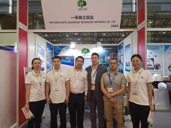 一禾稀土铝业参加国际铝展