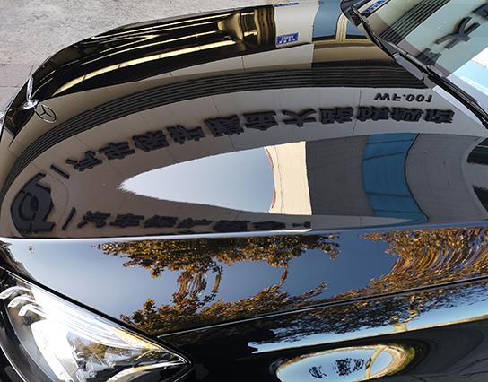 奔驰S450漆面保护膜