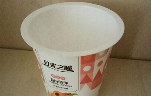 酸奶杯71-100