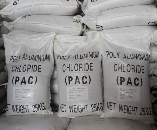 冬季低温对聚合氯化铝溶解的影响