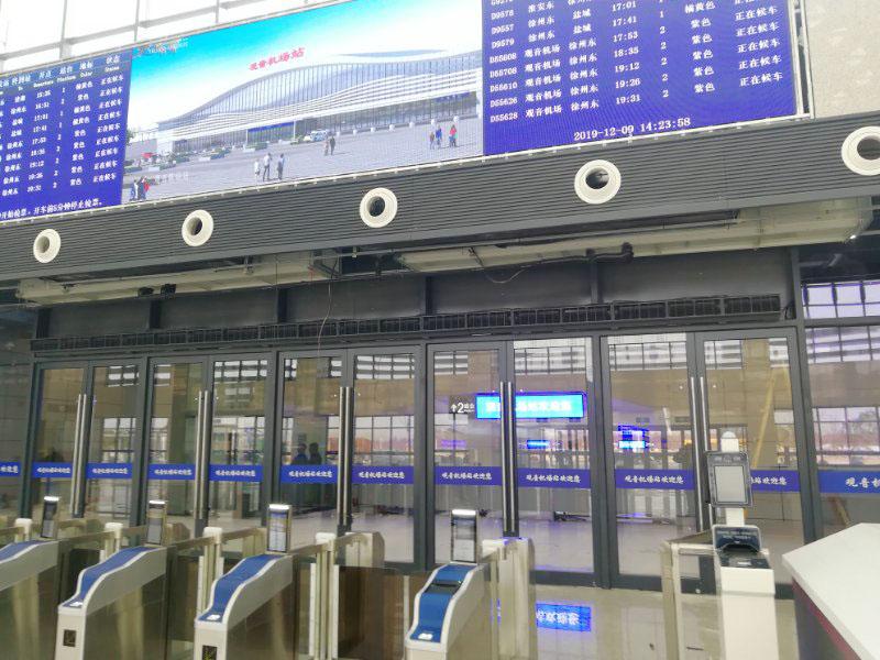 远程操控空气幕观音机场高铁站案例