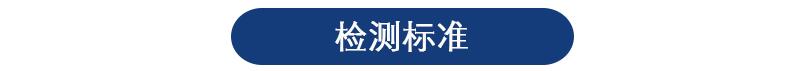 福州水泥漆检测