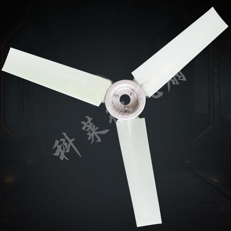 P3轴流风扇-3叶