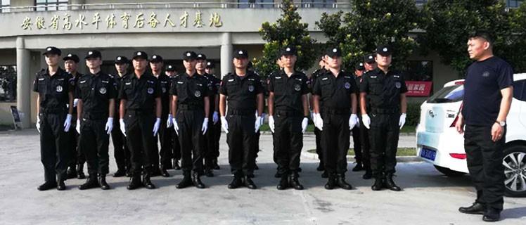 专业化的保安管理经验