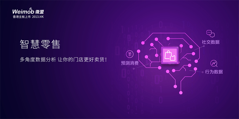 广州微信微信开店软件靠谱公司