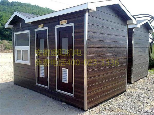 芜湖移动厕所给人们生活带来的便利
