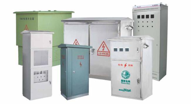 HFX系列配電箱