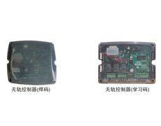 十二BS-C03无轨系列控制器