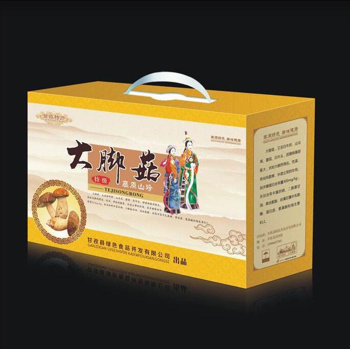 紙質包裝盒為何如此受歡迎