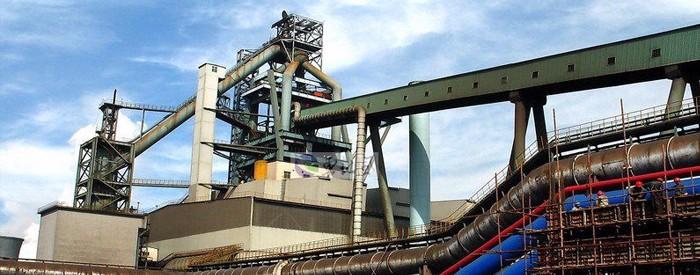 鞍山钢铁集团有限公司