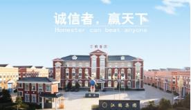 扬州网站建设备案和不备案有什么区别是什么?