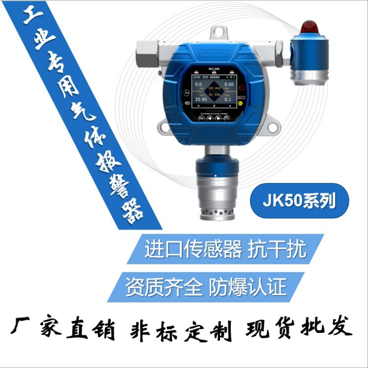 供应二氧化氮测定仪二氧化氮探测仪