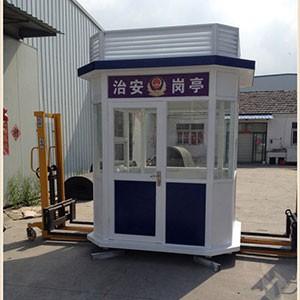 安徽芜湖职业技术学院-治安岗亭